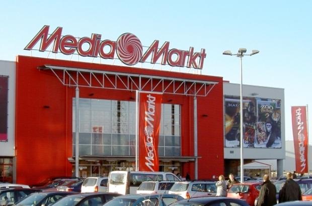 Media Markt ofertas