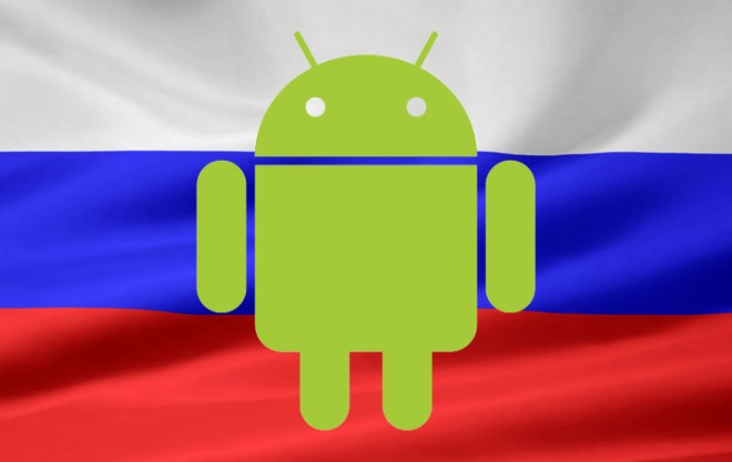 Rusia Google Android