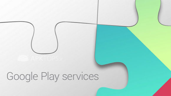 Google Play Services 8.4 APK