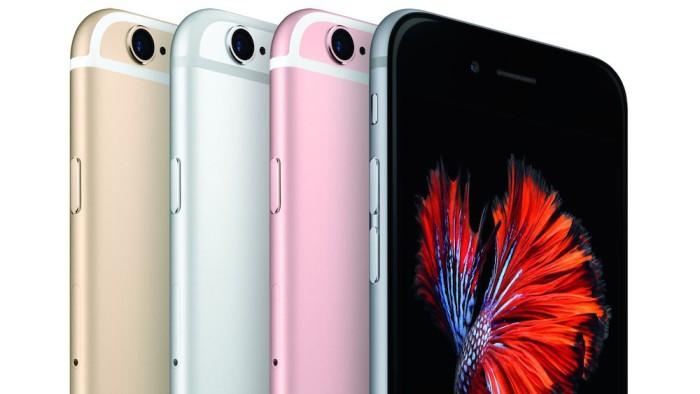 Apple iPhone 7s