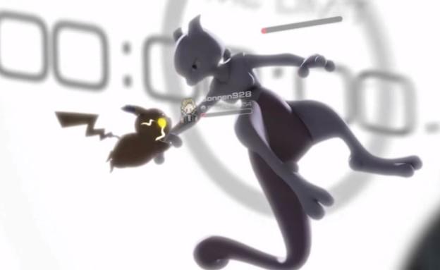 Cómo eliminar baneo en Pokémon Go