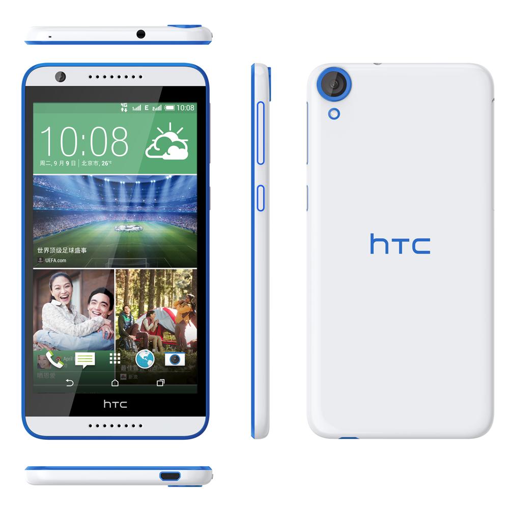 HTC Desire 820 vs HTC Desire 830 1
