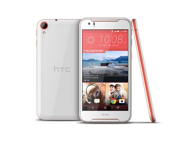 HTC Desire 820 vs HTC Desire 830 3
