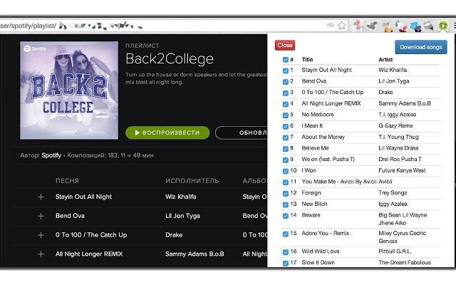 Spotify Downloader 1