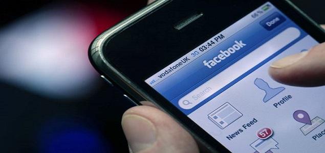 Cómo instalar Facebook