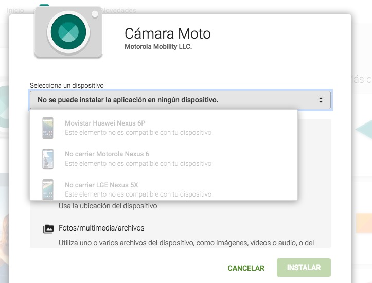Descargar Cámara Moto Android