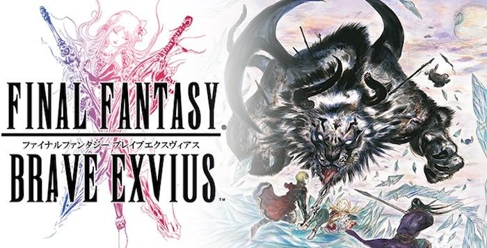 Descargar Final Fantasy Brave Exvius Android