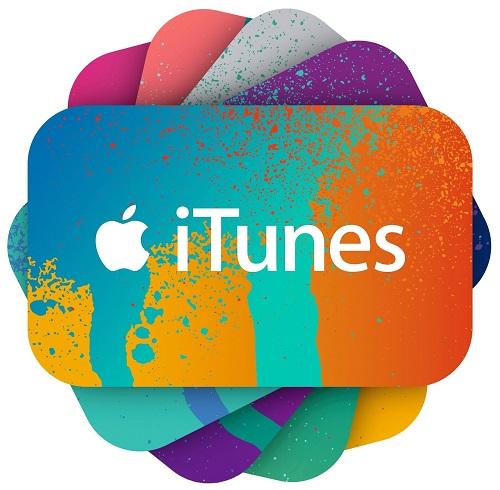 Instalar iTunes 1
