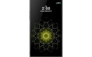 Mejores móviles LG 2016