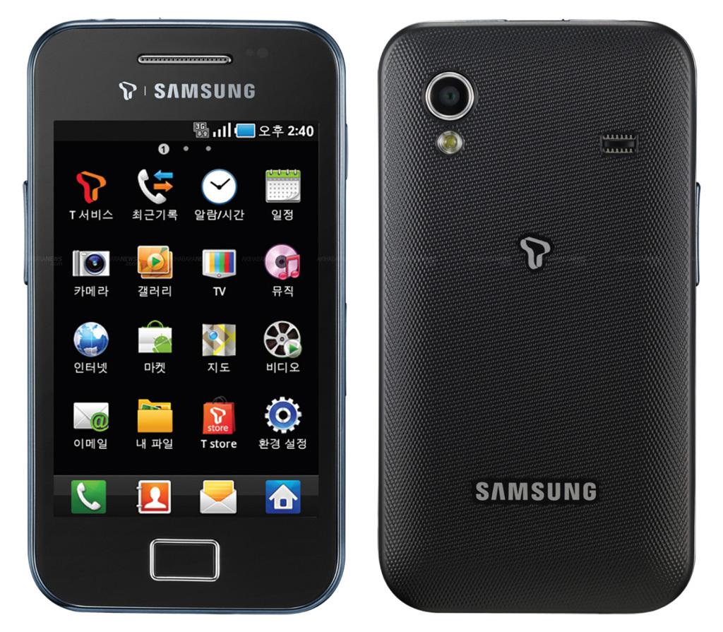 Selfie Samsung Galaxy Ace