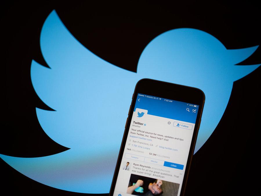 Cómo registrarse en Twitter
