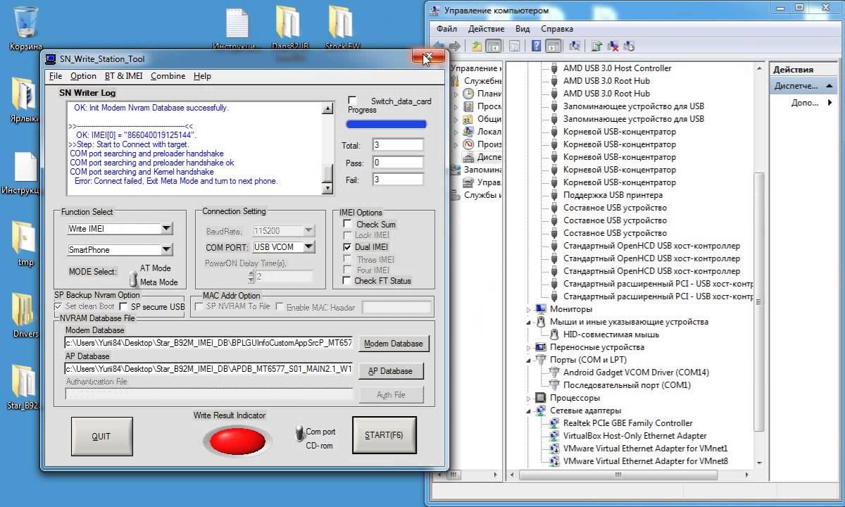 Flashear IMEI procesadores Mediatek
