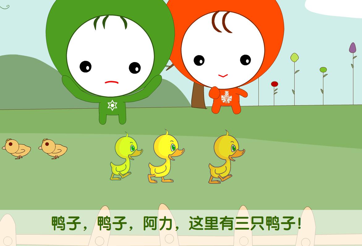 Learn chinese mandarin with the bean dolls