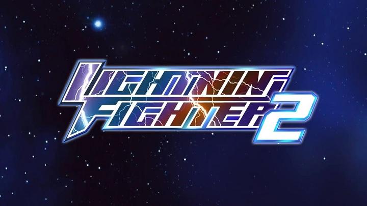 lightning-fighter-2-para-android