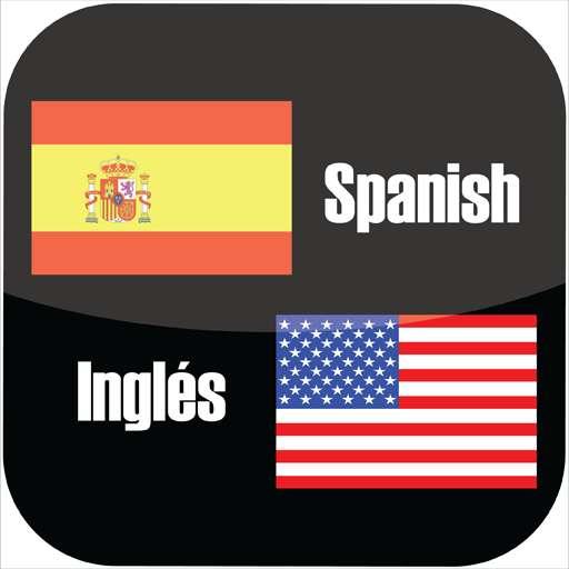 Traductores de ingles