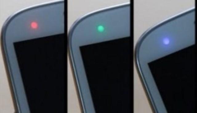 Cómo Activar la Luz del Led de Notificaciones Samsung | Mira Cómo