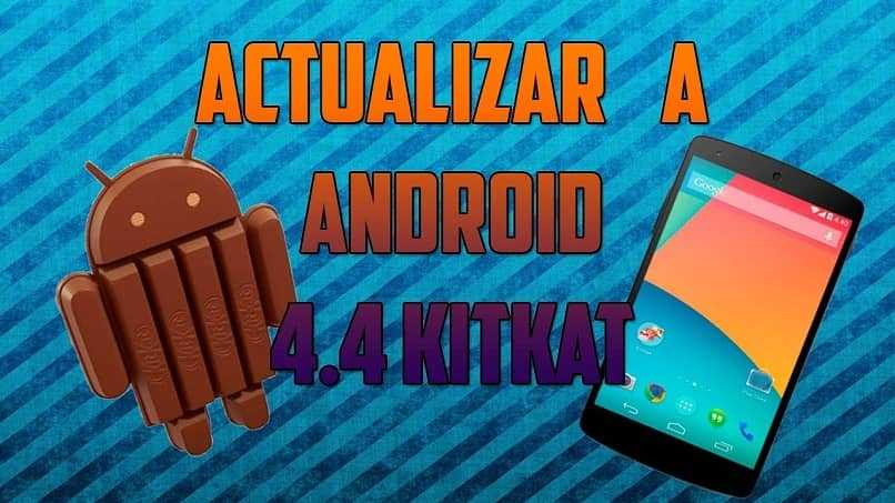 actualizar android jelly bean