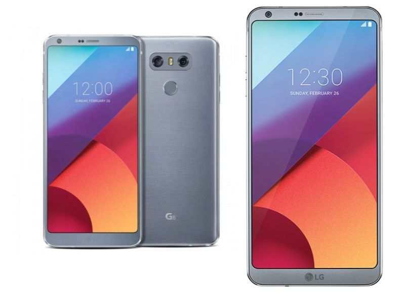 dispositivo android lg color gris pantalla inicio fondo blanco