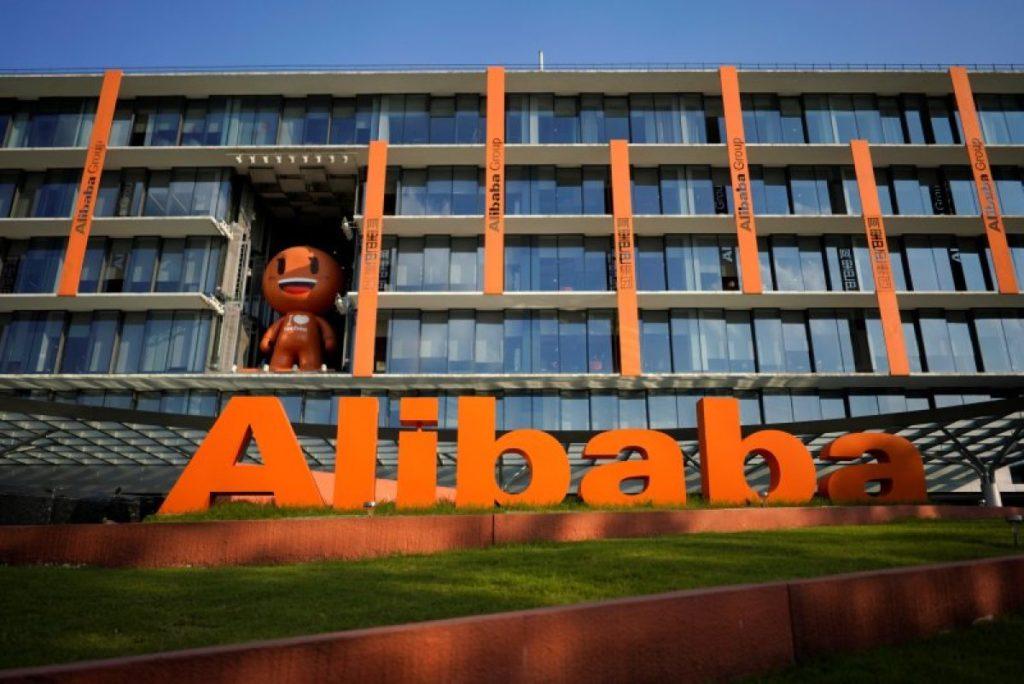 Comprar vender Alibaba 1