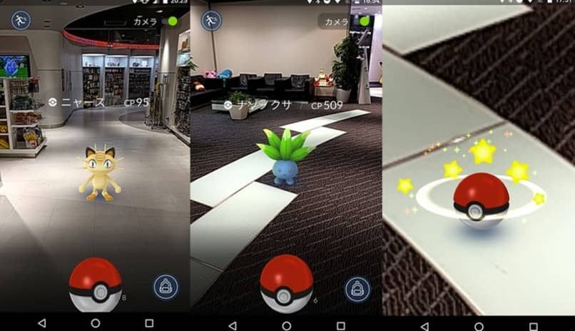 pokemons y pokebola en pantalla movil