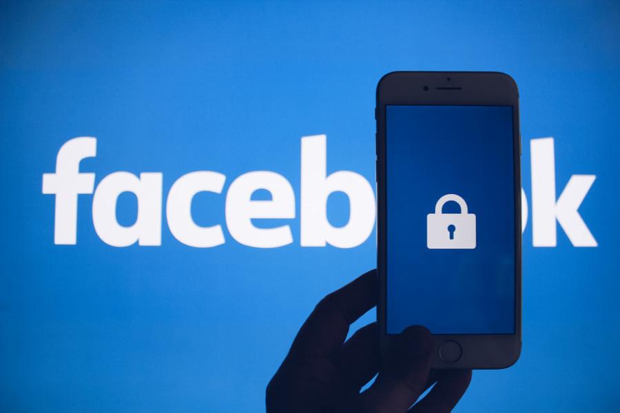 Abro Facebook móvil se apaga 1