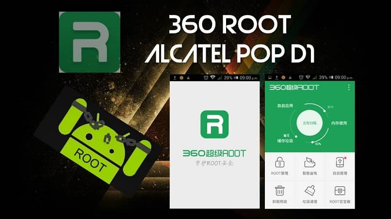 360 root app movil