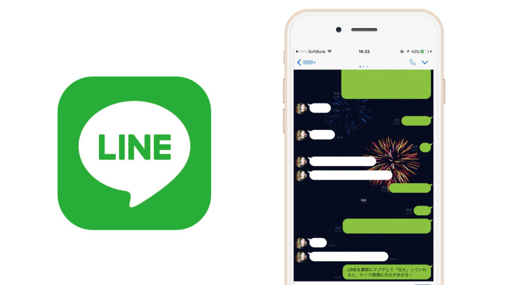 Eliminar un Contacto en Line