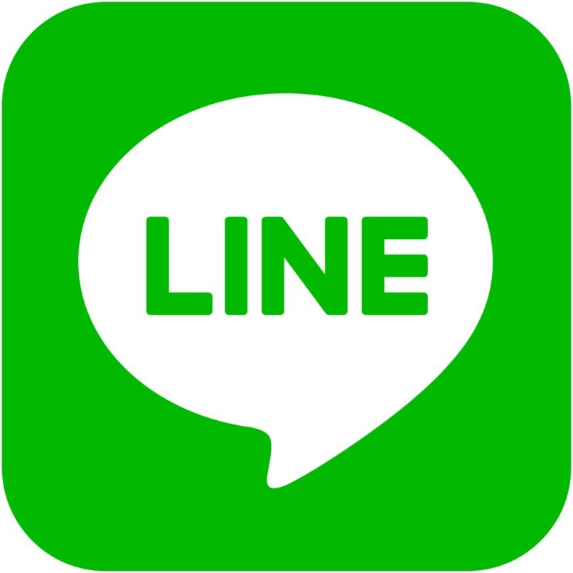 line bloqueo usuario rapidamente