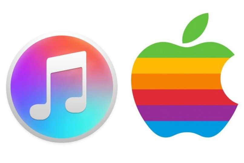 comprar musica podcast