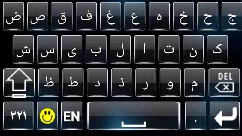 elegante arabe emoji