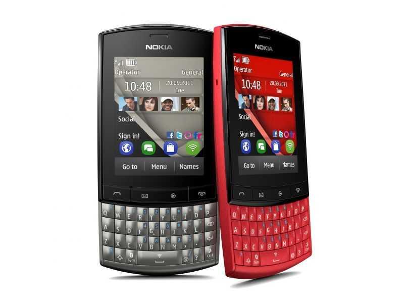 telefono nokia asha gris y rojo en fondo blanco